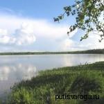 Славянские места силы: Шайтан-озеро