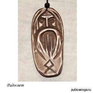 Podveska-obereg-Odin
