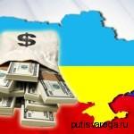 Как Украина стала разменной монетой