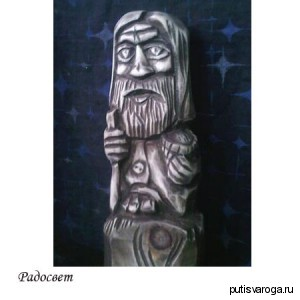 Statuetka-Hozjain-lesa