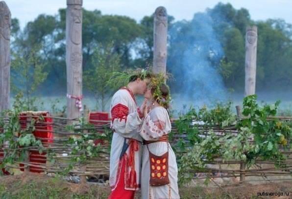 Об отношениях до брака у славян