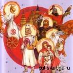Кого из пантеона славянских богов следует выбрать мужчине? (продолжение)
