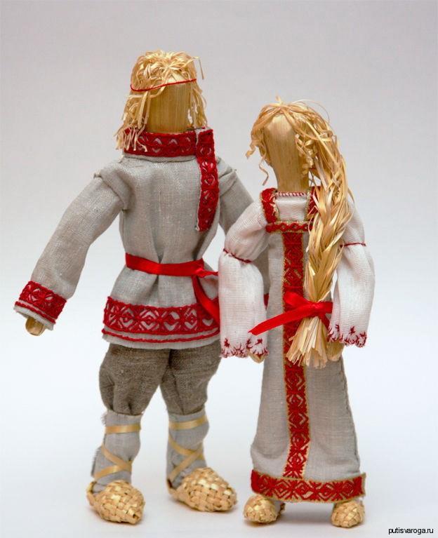 Поиск пары в славянской традиции
