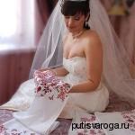 О славянских свадебных смотринах
