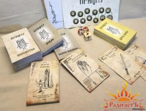igra-prassur2